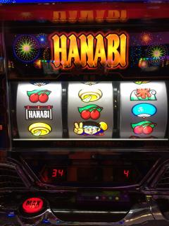 【一撃】ハナビ