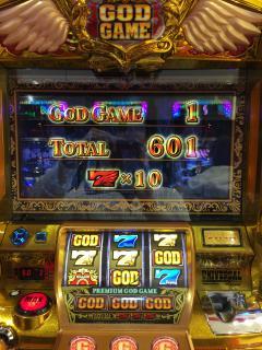 【一撃】ミリオンゴッド-神々の凱旋-