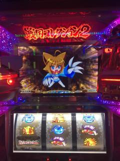 【一撃】戦国コレクション2