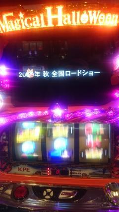 【一撃】プレミア画像コレクション