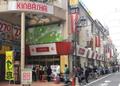 第1回 ジャグラー版設定判別バトル in KINBASHA新宿三丁目店
