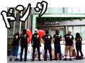 第9回 ガチノリ in やすだ大山北口5号店