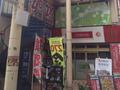 第13回 ガチンコ設定判別出玉バトル in KINBASHA新宿三丁目店