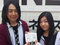 第25回 ガチノリ in ジャパンニューアルファJENEX