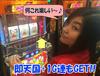 第57回 ガチノリ in やすだ前橋店