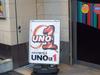 第1回 旧イベ調査隊 in 『 三ノ輪UNO』結果報告
