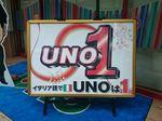 イタリア語でUNOは「1」(1のつく日、仙川UNO編)