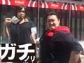 第82回 ガチノリ inべラジオ東十条店