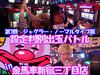 第7回 ジャグラー・ノーマルタイプ版設定判別出玉バトル in KINBASHA新宿三丁目店