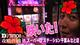 Dステ攻略作戦#02-1【沖ドキ!】松本ミゾレ×D'ステ千葉みなと店