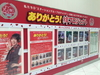 【8/3下見レポ】WAKO鹿島店・旭店・佐倉店・八千代店