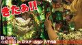 Dステ攻略作戦#02-5【CR牙狼金色になれXX/アナザーゴッドハーデス-奪われたZEUSver.-】 ウマツ×D'ステ八千代店
