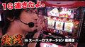 決戦#05-1【ハナビ/マイジャグラー2/牙狼金色になれ/ハッピージャグラーVⅡ】しゅう×スーパーD'ステ座間店