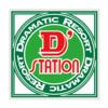 11月3日 D'ステーション千葉・茨城の狙い台
