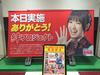 【9/29下見レポ】八千代&佐倉