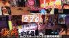決戦#07-前半戦【D'ステーション神奈川5店舗同時開催 】