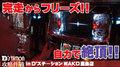 Dステ攻略作戦#04-3【押忍!サラリーマン番長】スイカ男×D'ステWAKO鹿島店