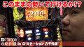 Dステ攻略作戦#04-4【パチスロ北斗の拳 強敵】ウマツ×D'ステ八千代店
