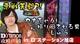 Dステ攻略作戦#06-3【沖ドキ!】しゅう×D'ステ旭店
