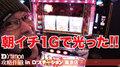 Dステ攻略作戦#06-2【沖ドキ!/パチスロ北斗の拳 強敵】マザコンチキ男×D'ステ東金店