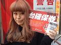 第148回 ガチノリ in べラジオ東十条店