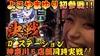 決戦#09-前半戦【D'ステーション神奈川5店舗同時開催 】