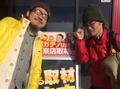 第190回 ガチノリinPSブランド 太田店