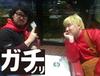 第241回 ガチノリinやすだ戸田店