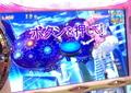 第262回 ガチノリinPSブランド 太田店