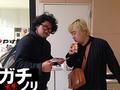 第260回 ガチノリinやすだ戸田店