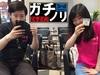 第294回 ガチノリinPSブランド太田店
