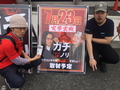 第314回 ガチノリinPSブランド太田店