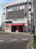8/4 双龍 in 南柏UNO