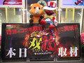 8/10 双龍 in 大山オーシャンスロット専門店