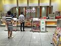 8/27 双龍 in VEAM美咲町店