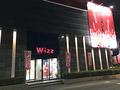 8/27 双龍 in Wizz