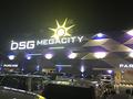 9/1 双龍 in DSG MEGA CITY
