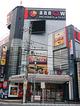 9/12 双龍 in ARROW八尾駅前店