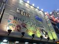 9/17 双龍 in ベルシティザシティ川崎店