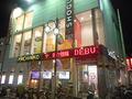 9/18 双龍 in 将軍下赤塚店