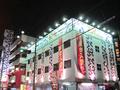 9/22 双龍 in デルーサマックス市岡店