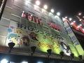 10/22 双龍 in ベルシティザシティ川崎店