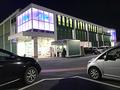 11/3 双龍 in ABC藤枝緑町店