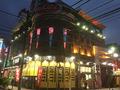 11/8 双龍 in ベルシティザシティ伊勢佐木町店