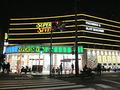 11/8 双龍 in パーラースーパーセブン新中野店