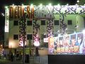 11/11 双龍 in デルーサマックス市岡店