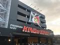11/11 双龍 in P.E.KING OF KINGS 大阪本店
