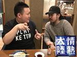 若人の試練 ガチノリinPSブランド伊勢崎店(第406回)
