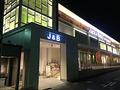 11/22 双龍 in ジャック&ベティ中央林間