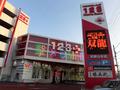 取材日:12/7 双龍 in 123+N和歌山本店